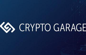 Crypto Garage(クリプトガレージ)「暗号資産交換業者」の登録を完了