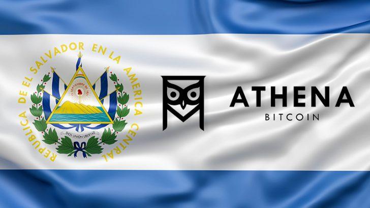 Athena Bitcoin:エルサルバドルに「1,500台のビットコインATM」導入へ