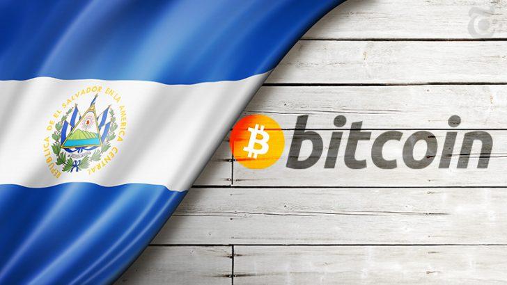 エルサルバドルのビットコイン法「9月7日」施行へ|BTC・ウォレットの無料配布も予定