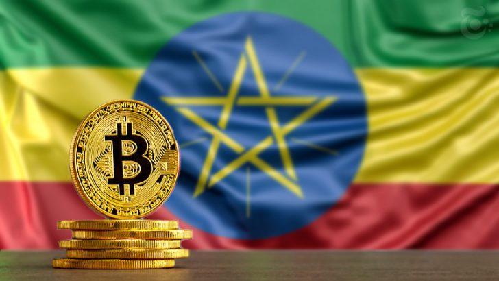 エチオピア政府にビットコイン活用を提案「Project Mano」が話題に