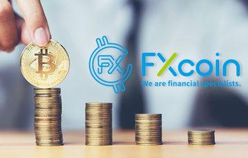 FXcoin:ビットコイン(BTC)の「出庫手数料引き下げキャンペーン」開始