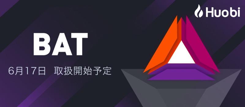 HuobiJapan-Listing-BAT