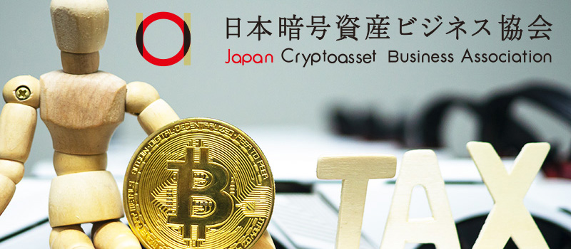 JCBA-Cryptocurrency-TAX-Questionnaire