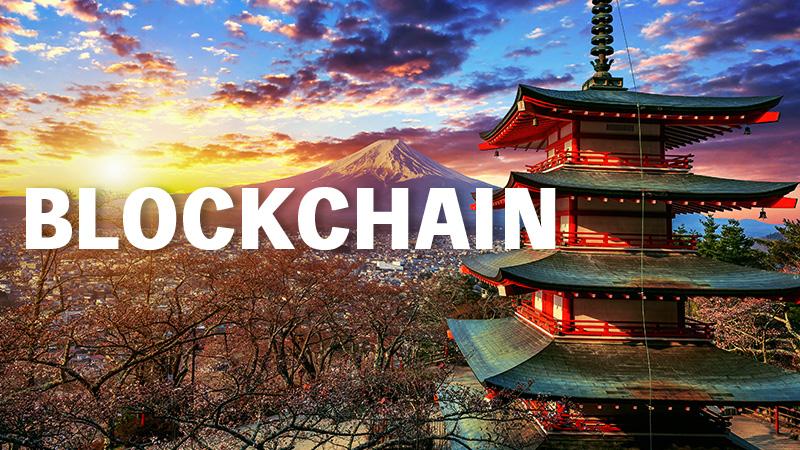 日本政府:デジタル庁の重点計画・成長戦略実行計画で「ブロックチェーン」に言及