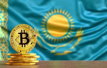 マイニング大手BIT Mining:中国から「カザフスタン」にマイニングマシンを移動