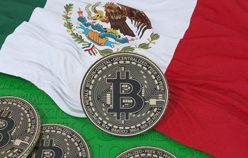 メキシコ当局「金融機関の暗号資産取扱いは禁止」だと警告