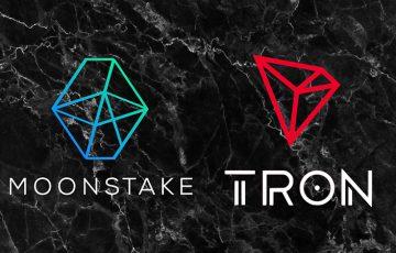 Moonstake「トロン(TRON)」と提携|TRXのステーキング対応へ