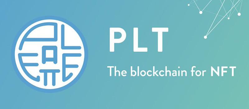 PaletteToken-PLT-Logo