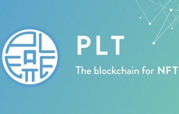 暗号資産「パレットトークン(PLT)」とは?基本情報・特徴・購入方法などを解説