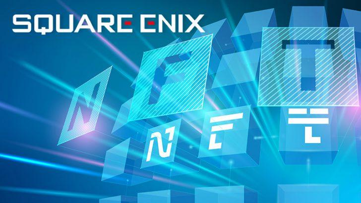 SQUARE ENIX:NFTデジタルシール「資産性ミリオンアーサー」のティザーサイト公開