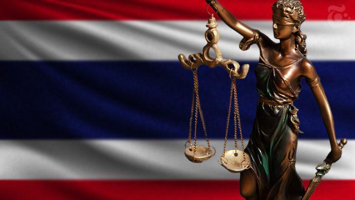 タイ証券取引委員会:NFT・ファントークンなど「仮想通貨4種類の取扱い」を禁止