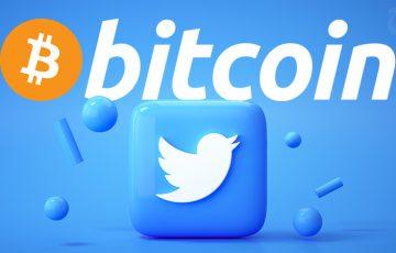 Twitter CEO:ビットコイン少額送金技術「Lightning Network」の導入を示唆