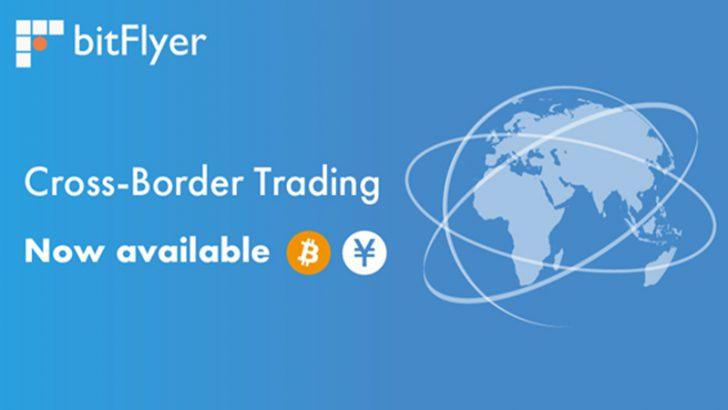 ビットフライヤー「日米間のクロスボーダー取引」開始|米国でBTC/JPYが取引可能に