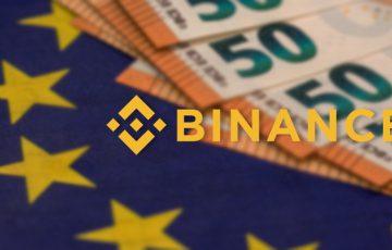 BINANCE:EU主要決済ネットワーク「SEPA」からのユーロ入金を一時停止
