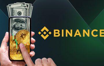 BINANCE:本人確認(KYC)なしユーザーの出金限度額を「0.06BTC」に引き下げ
