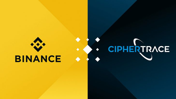 BINANCE:トラベルルール遵守体制強化に向け「CipherTraceのTraveler」導入