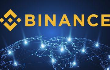 BINANCE CEO「地域ごとの本部設立」を計画|規制準拠に向けた5つの取り組みも