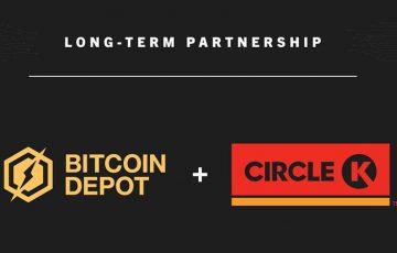 コンビニ大手サークルK「仮想通貨ATM700台以上」を北米店舗に導入|Bitcoin Depotと提携