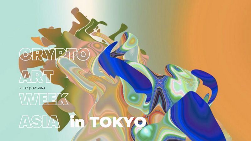 アジアのNFTアート祭典「Crypto Art Week Asia(CAWA)」東京・大阪で初開催へ