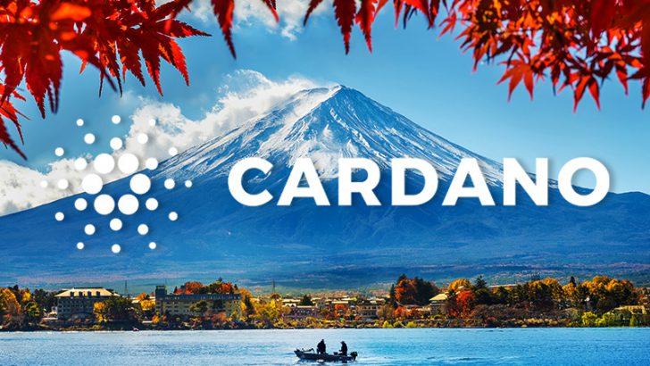 カルダノ(Cardano/ADA)開発企業「公式サイトが日本語対応」Input Output