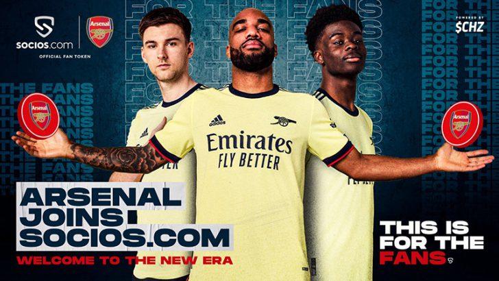 Chiliz&Socios「Arsenal FC(アーセナルFC)」と提携|$AFCファントークン発行へ