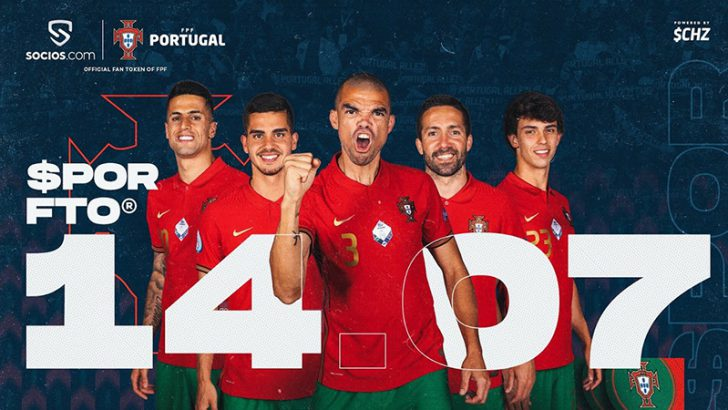 【Chiliz&Socios】サッカーポルトガル代表の「$PORファントークン」本日販売開始