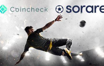 コインチェック:サッカー選手の公式NFTカードを発行する「Sorare」と連携