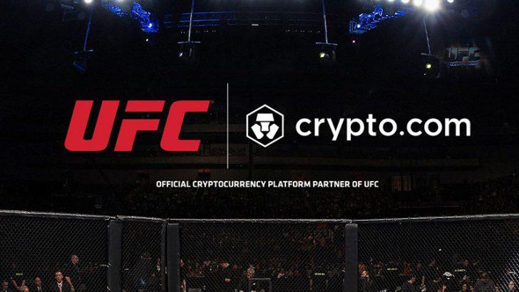 Crypto.com:総合格闘技団体「UFC」とパートナーシップ契約