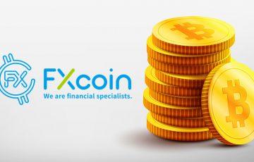 FXcoin:BTC出庫手数料引き下げ&XRPがもらえる「2つのキャンペーン」同時開催