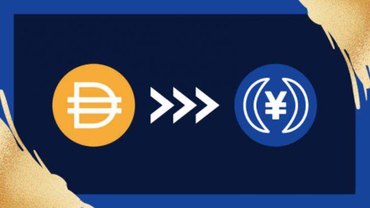 JPYC株式会社:JPYCoinの購入手段に米ドルステーブルコイン「DAI」追加へ
