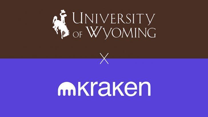 Kraken:暗号資産関連の教育促進に向け「ワイオミング大学」に30万ドルの支援金