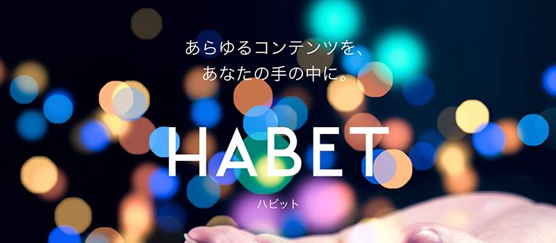 NFT-Marketplace-HABET