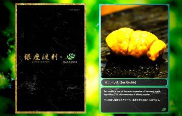 銀座渡利:寿司職人の包丁さばきNFT「SUSHI TOP SHOT」nanakusaで限定販売へ
