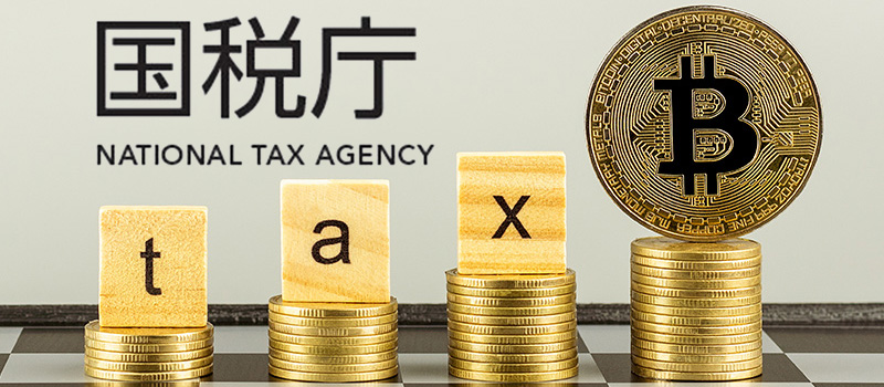 National-Tax-Agency-Cryptocurrency