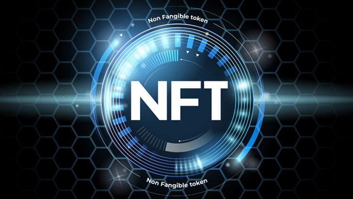 非代替性トークン(Non-Fungible Token/NFT)とは?基礎知識・活用事例などを解説