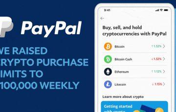 PayPal(ペイパル)暗号資産の購入限度額「5倍」に引き上げ|年間限度額は無制限に