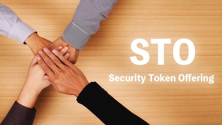 資産裏付型STOで「SBI証券・野村證券・三菱UFJ信託銀行・ケネディクス」の4社が協業