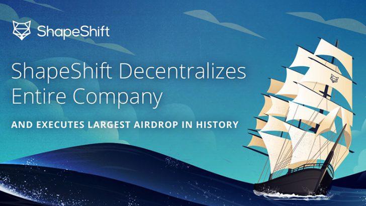 暗号資産交換所「ShapeShift」自律分散型組織(DAO)に移行|FOX無料配布も予定