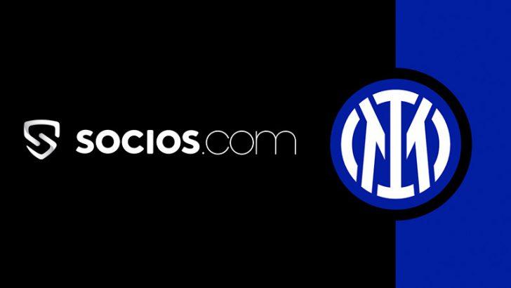 Socios.com:イタリア・プロサッカー「Inter(インテル)」とスポンサー契約か