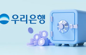 韓国ウリィ銀行:コインプラグと協力して「暗号資産カストディ市場」に参入