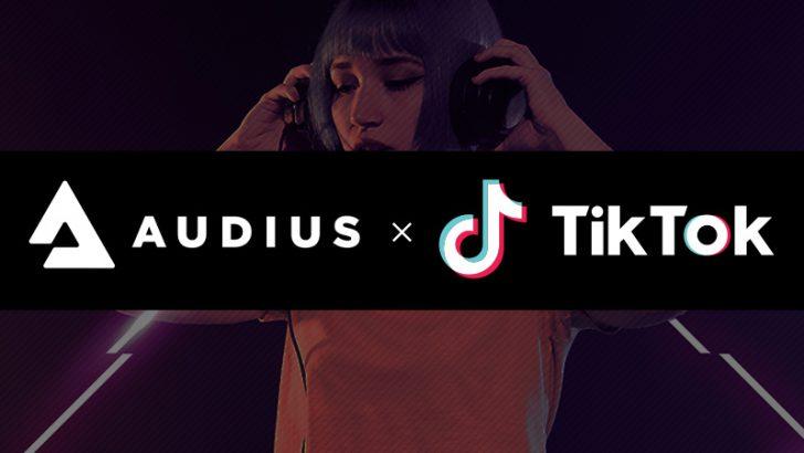 分散型音楽配信のAudius「TikTok」と提携|AUDIO価格は100%以上高騰