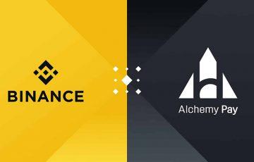 BINANCE:仮想通貨決済の「Alchemy Pay」と提携|ACH価格は数日で10倍以上に高騰