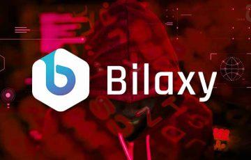 ハッキングで「約295種類のERC20トークン」が流出:暗号資産取引所Bilaxy