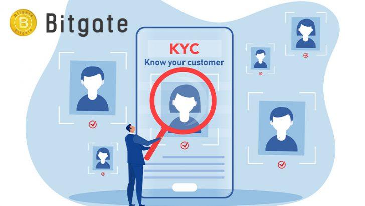 暗号資産取引所Bitgate(ビットゲート)「オンライン本人確認」に対応