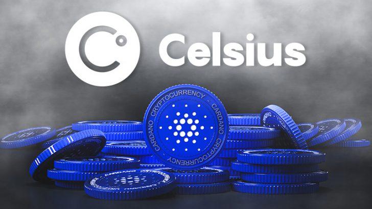 レンディング大手「Celsius」カルダノ(Cardano/ADA)8月19日に取扱い開始