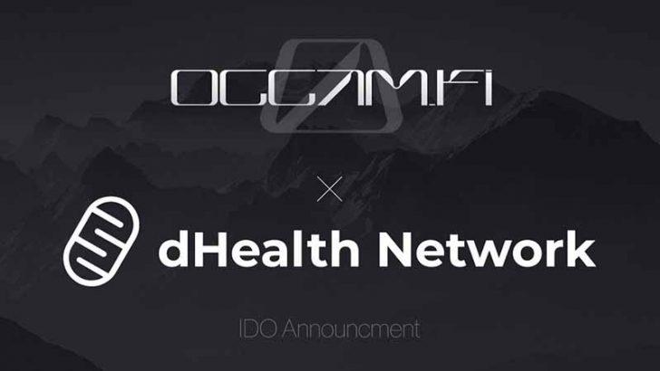 製薬大手Rocheも参加する「dHealth Network」Occamを通じてカルダノエコシステムに参加