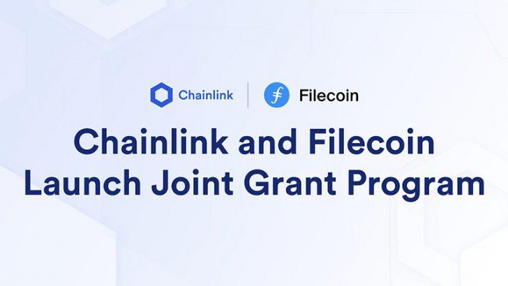 Filecoin×Chainlink「共同助成金プログラム」開始|技術融合したアプリ開発を促進