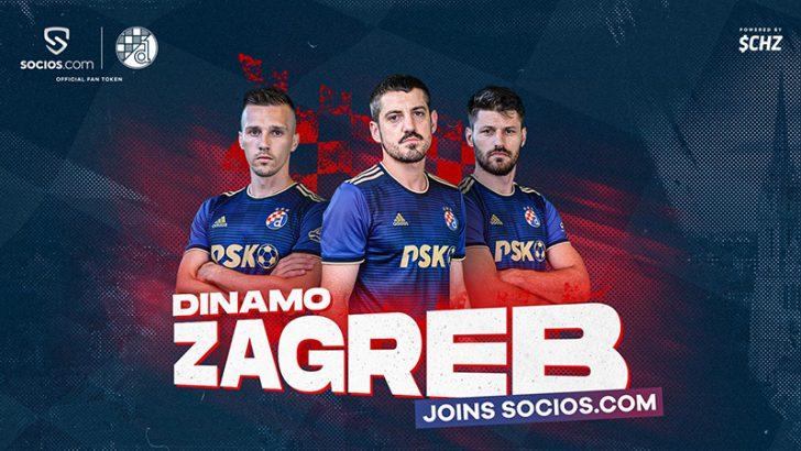 Chiliz&Socios:クロアチアの強豪「Dinamo Zagreb」と提携|$DZGファントークン発行へ
