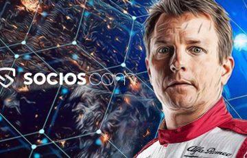 Chiliz&Socios:F1ドライバー「キミ・ライコネン選手」にファントークンを贈呈