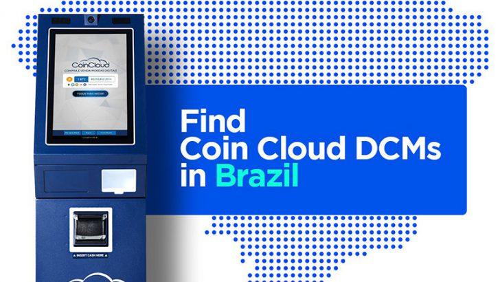 ブラジル最大級のショッピングモールに「仮想通貨ATM」を複数設置:Coin Cloud